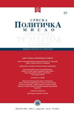 СПМ 3/2014 - СРПСКА ПОЛИТИЧКА МИСАО