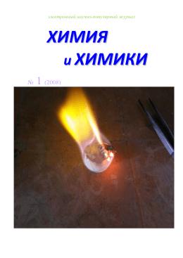 9(2 - GenDocs.ru