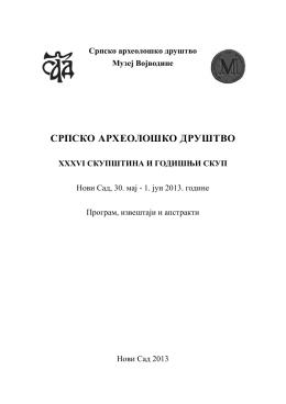 Program Skupštine, izveštaji i apstrakti (.pdf).