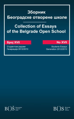 Collection of Essays of the Belgrade Open School
