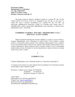 Godišnji raspored poslova Prekršajnog suda u Beogradu za 2015