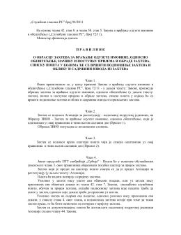 PDF - Агенција за реституцију Републике Србије