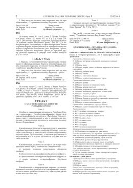 Uredba o klasifikaciji djelatnosti