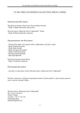 58. ФЕСТИВАЛ МУЗИЧКИХ И БАЛЕТСКИХ ШКОЛА