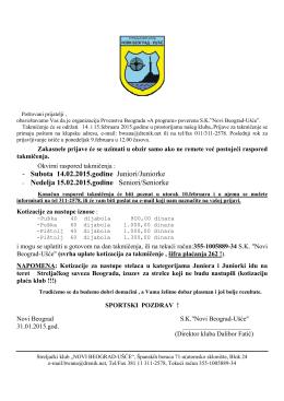 Pismo za prvenstvo A 2015 - Streljački Savez Beograda