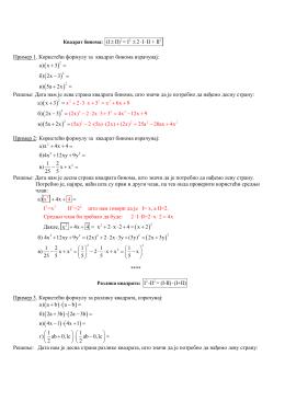VII-2 objasnjenje-kvadrat binoma, razlika kvadrata, rastavljanje na
