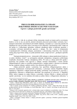 Bibliografija, Jovana Pušac, 2013.pdf