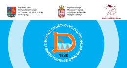 Republika Srbija Pokrajinski sekretarijat za zdravstvo, socijalnu
