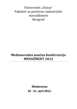 Program rada Konferencije Menadzment 2012.pdf