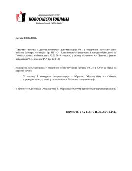Измена конкурсне документације бр.1