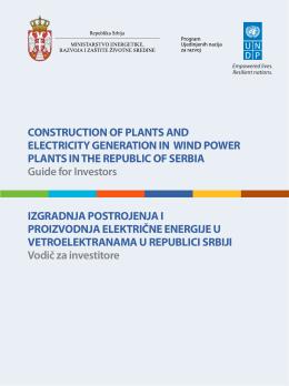Izgradnja postrojenja i proizvodnja električne energije u