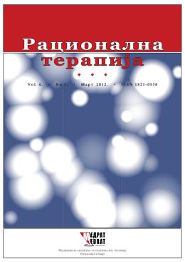 """ČASOPIS """"RACIONALNA TERAPIJA"""" Vol. 4, No. 1, MART 2012."""