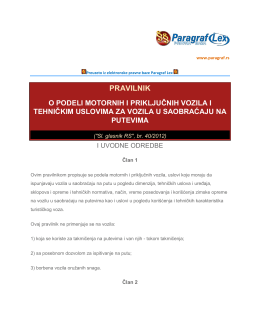 PDF prilog
