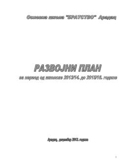 RAZVOJNI PLAN važi za period 2013-2016
