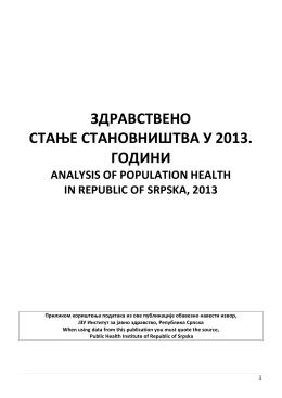 Здравствено стање становништва за 2013. годину