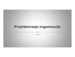 Organizacione šeme