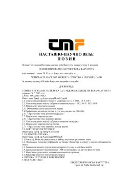 pdf,1005KB - Tehnološko-metalurški fakultet