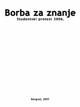 Untitled - STUDENTSKE BORBE