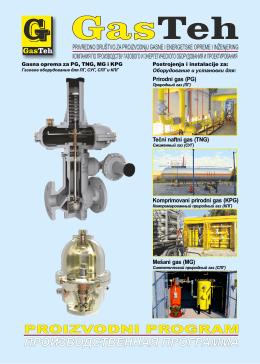 Каталог газового оборудования(GasTeh)
