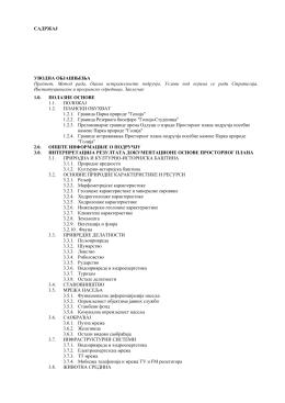 PPPN GOLIJA.pdf