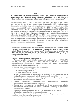 XXXI-217-2012 w sprawie zatwierdzenia Planu Odnowy