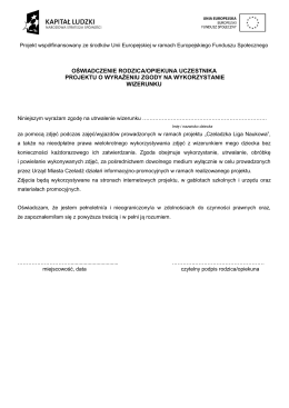 Załącznik nr 1: Wzór oświadczenia o wyrażeniu zgody na