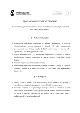 """Tytuł projektu: """"Zintegrowana Platforma Informatyczna klasy B2B"""
