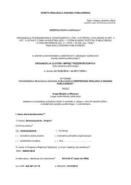 program2014