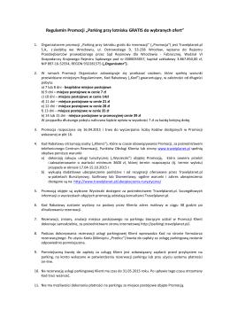Szczegóły promocji w regulaminie