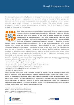 Współpraca ePUAP i UMK