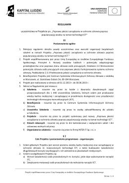 Regulamin uczestnictwa w Projekcie