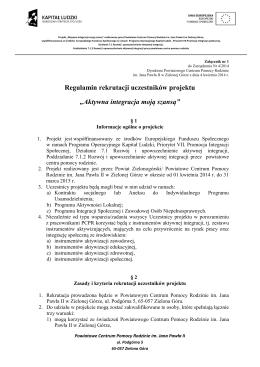 """Regulamin rekrutacji uczestników projektu """"Aktywna integracja moją"""