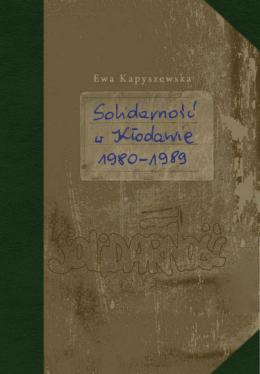 9 - Niewiarowski, Ireneusz