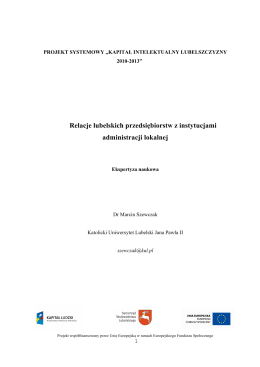 Relacje lubelskich przedsiębiorstw z instytucjami administracji lokalnej