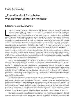 """""""Russkij malczik"""" – bohater współczesnej literatury rosyjskiej"""
