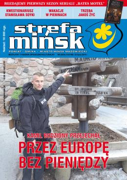 SM 145-146-1 - Strefa Mińsk