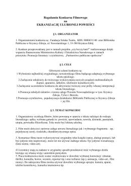 Regulamin Konkursu Filmowego na EKRANIZACJĘ ULUBIONEJ