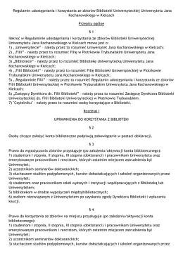 Regulamin udostępniania i korzystania ze zbiorów Biblioteki