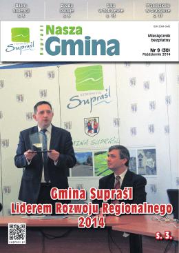 Gmina Supraśl - Centrum Kultury i Rekreacji w Supraślu