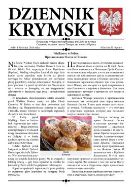 Wielkanoc w Polsce Празднование Пасхи в Польше
