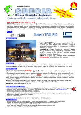 grecja obóz leptokaria