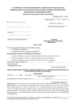 f-113 - wniosek o wydanie zaświadczenia o niezaleganiu spółki