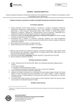 Porozumienie Burmistrzów