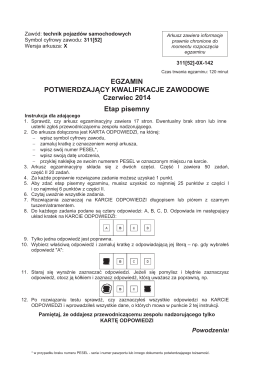 QUANTA Lite® ACA IgA III 708635