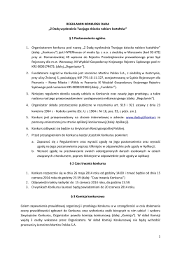 TRAKT PRASKI_PRACA DYPLOMOWA_OPIS