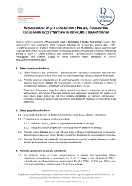Regulamin konkursu - Polonia - Fundacja Edukacja dla Demokracji