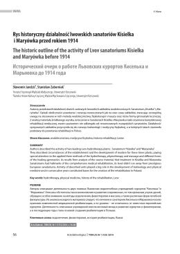 Rys historyczny działalność lwowskich sanatoriów Kisielka i