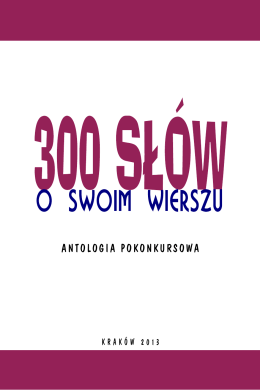ANTOLOGIA POKONKURSOWA