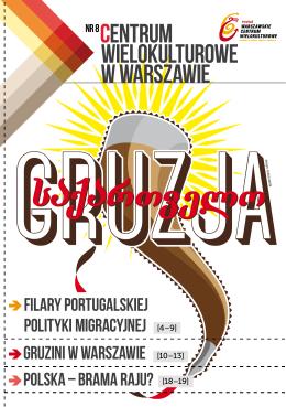 tutaj - Warszawskie Centrum Wielokulturowe