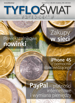1 (18) 2013 - Tyfloświat